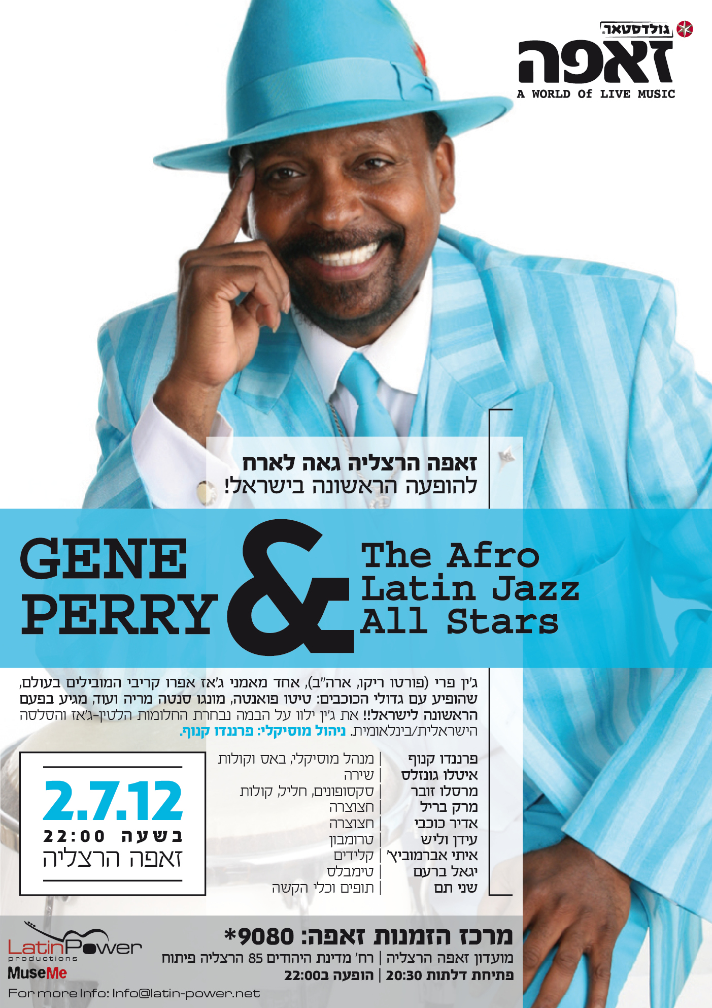 GENE PERRY & LATIN POWER