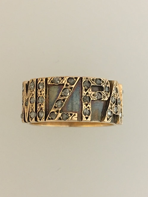 18k Yellow Gold .25 TW Diamond Ring Size - 6 1/2