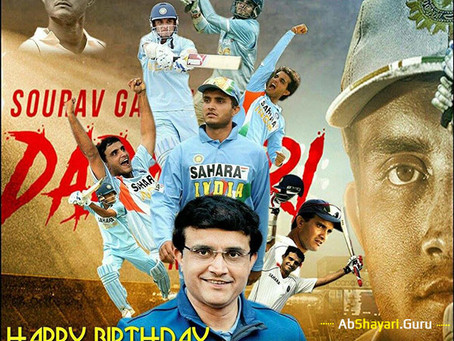 It's DADA'S Birthday-- The Saviour of Indian Cricket team and Epitome of Aggression.