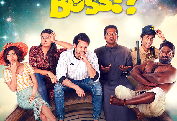 Amazon Prime's Time Enna Boss Review-- A huge mishit in the sitcom genre.