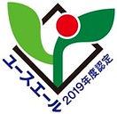 youthale_logo.jpg