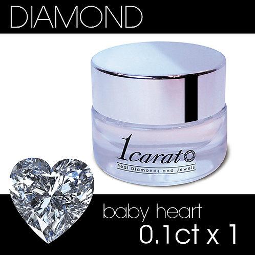 baby heart 0.1ct《1石パック》