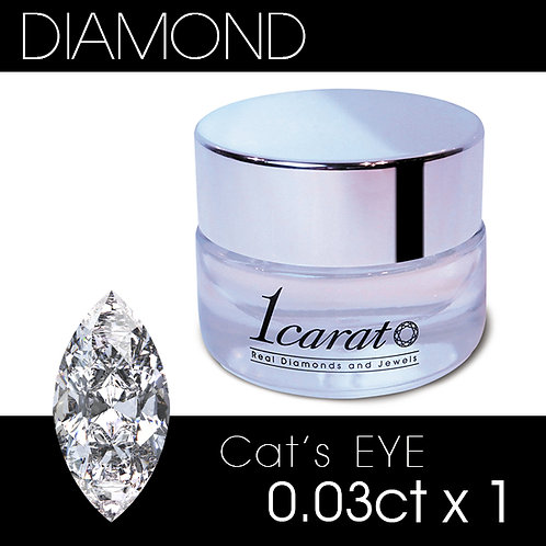 Cat's eye 0.03ct《1石パック》