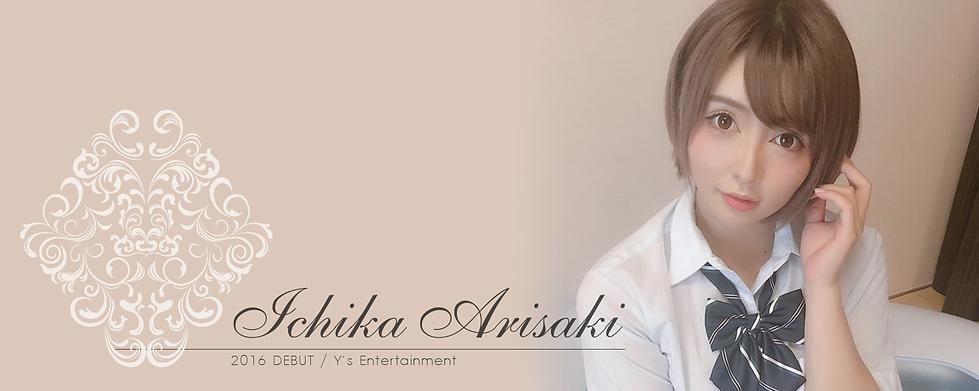 ichika_billboard1.png