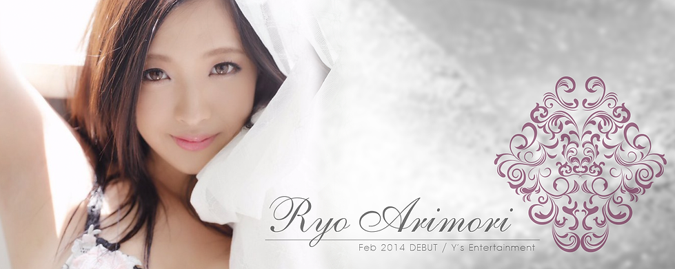 ryo_billboard1.png