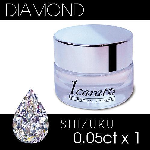 <E>SHIZUKU 0.05ct《1石パック》