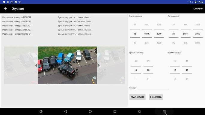 speclab-autoparking-jurnal.jpg