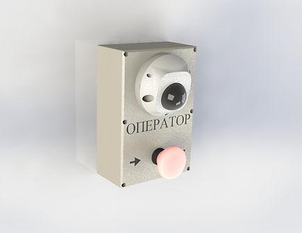 IP-operator.JPG