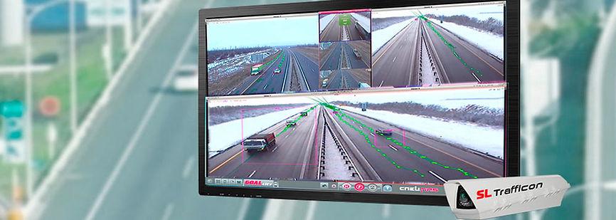 система автоматической фото-видеофиксации нарушений ПДД