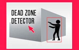 контроль слепых зон