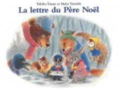"""La lettre du Pére Noël """"Ecole des loisirs"""""""