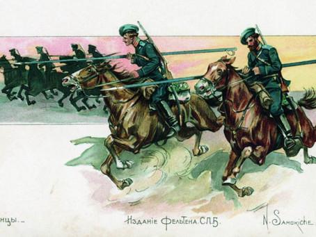 Полковой праздник лейб-Гвардии Атаманского полка