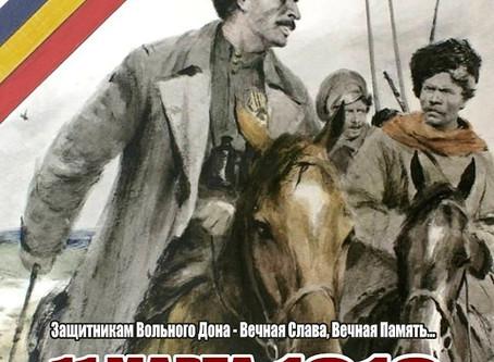 100-лет Верхнедонскому восстанию