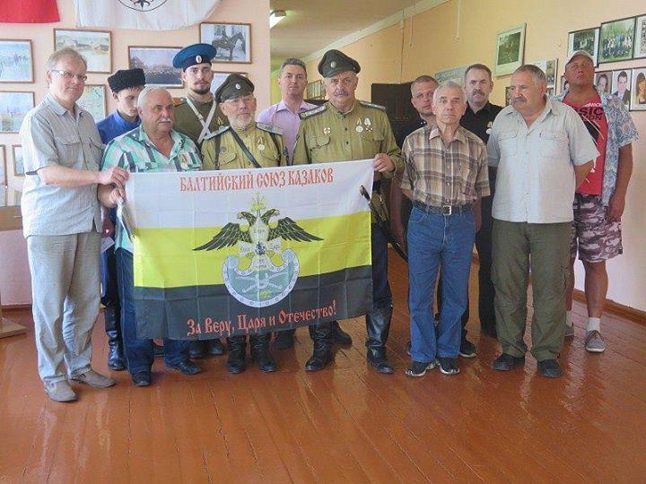 Казаки в Ульяново