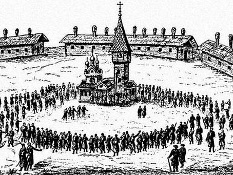 Управление станицей в XVII веке.