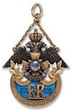 Знак полка при гражданском платье.jpg