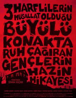 Sinan Kacar afis