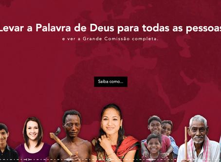 Projeto Website - FCBH