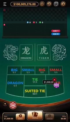TG_DragonTiger_1.jpg