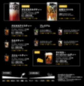 HP_menu.jpg