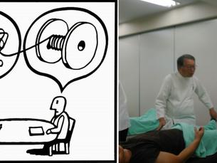 鍼と気の認知科学(4)気と直観を読む技術-複雑なものを単純にする