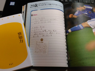 Shunsuke Nakamura, ''Reflection improves your sensemaking''
