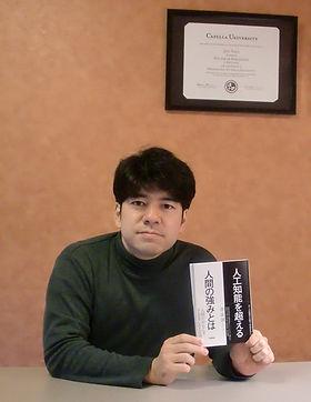 EngWeb_Dr. Nara.jpg