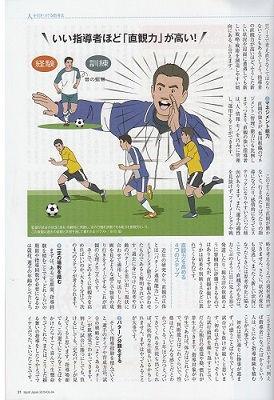 0-Sport Japan3_40%.jpg