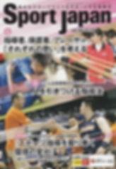 0-Sport Japan1_40%.jpg