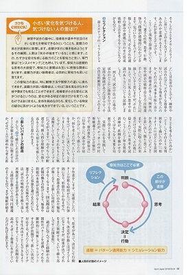 0-Sport Japan4_40%.jpg