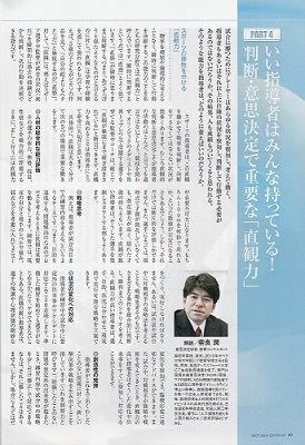 0-Sport Japan2_40%.jpg