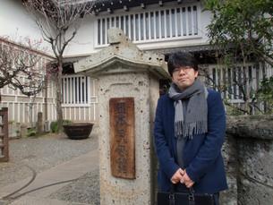 柳宗悦の「直観」@日本民藝博物館