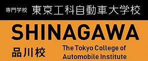 TCAI-Shinagawa.png