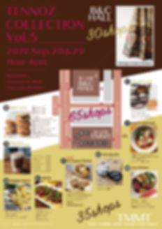 foodmap_922kb.jpg