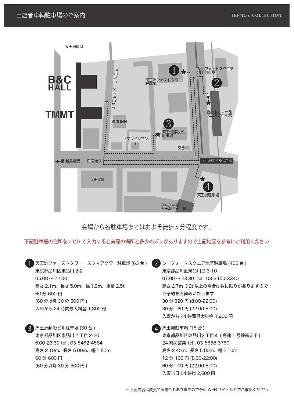 parking_page-0001.jpg