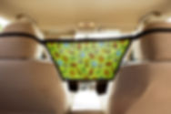 sun shade kids car