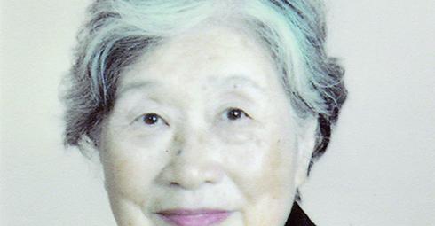 Tsuneko Okazaki.png