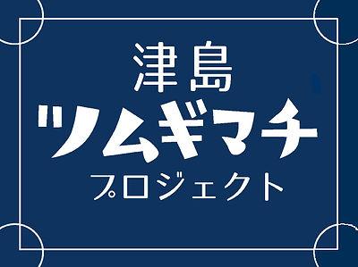 ロゴ2016なし.jpg