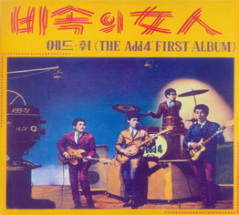 overview CD/LP reissues (30s-80s) by cover (A-M)
