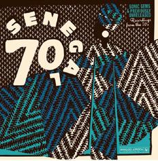 """V.A.:  """"Senegal 70"""""""