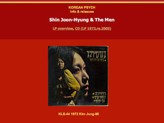신중현 더 멘 - Shin Jung-Hyun & The Men
