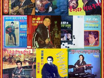 electric guitar album covers