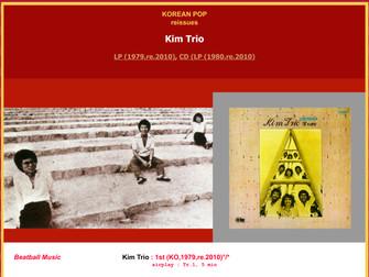 김트리오 - Kim Trio