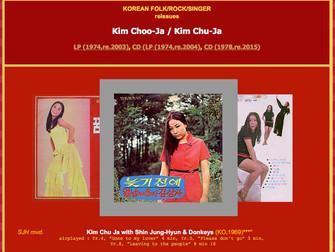 김추자 - Kim Choo-Ja