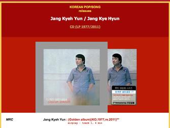 장계현 - Jang Kye-Hyun