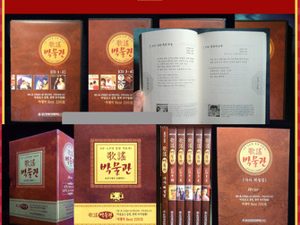 "V.A.: 가요 박물관 ""Gayo Museum"" Best 220 (10cd-box)"