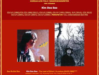 김도수 / 김두수 - Kim Do-Soo (Kim Doo Soo)