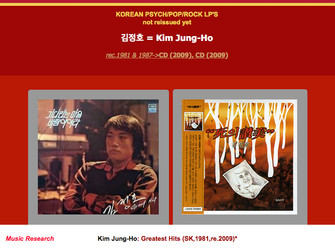 김정호 - Kim Jung-Ho (April & May)