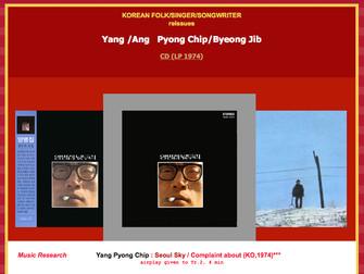 양병집 - Yang Byeong-Jib (Ang Pyong-Chip)