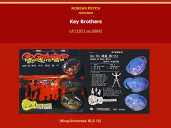 키부러더스 - Key Brothers (Keybrothers)